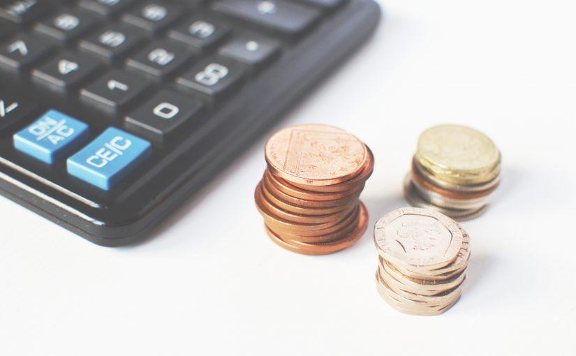 株取引の基本 – 確定申告で節税対策できるかチェック、解説編